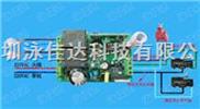 供应供应电动门双限位无线控制机,电机电动卷帘门带限位无线控制器