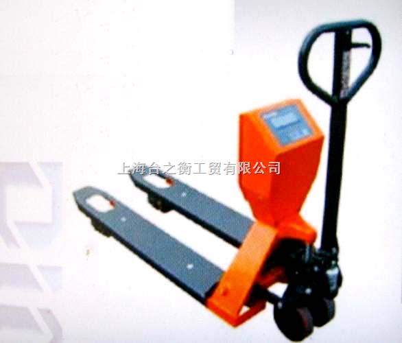 1吨液压叉车电子称(2吨称载搬运秤)3吨电子叉车秤价格