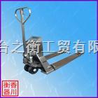 1吨不锈钢叉车秤-2吨不锈钢叉车秤(图)3吨不锈钢叉车秤厂家
