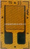 高精度电阻应变片单片BF-AA系列