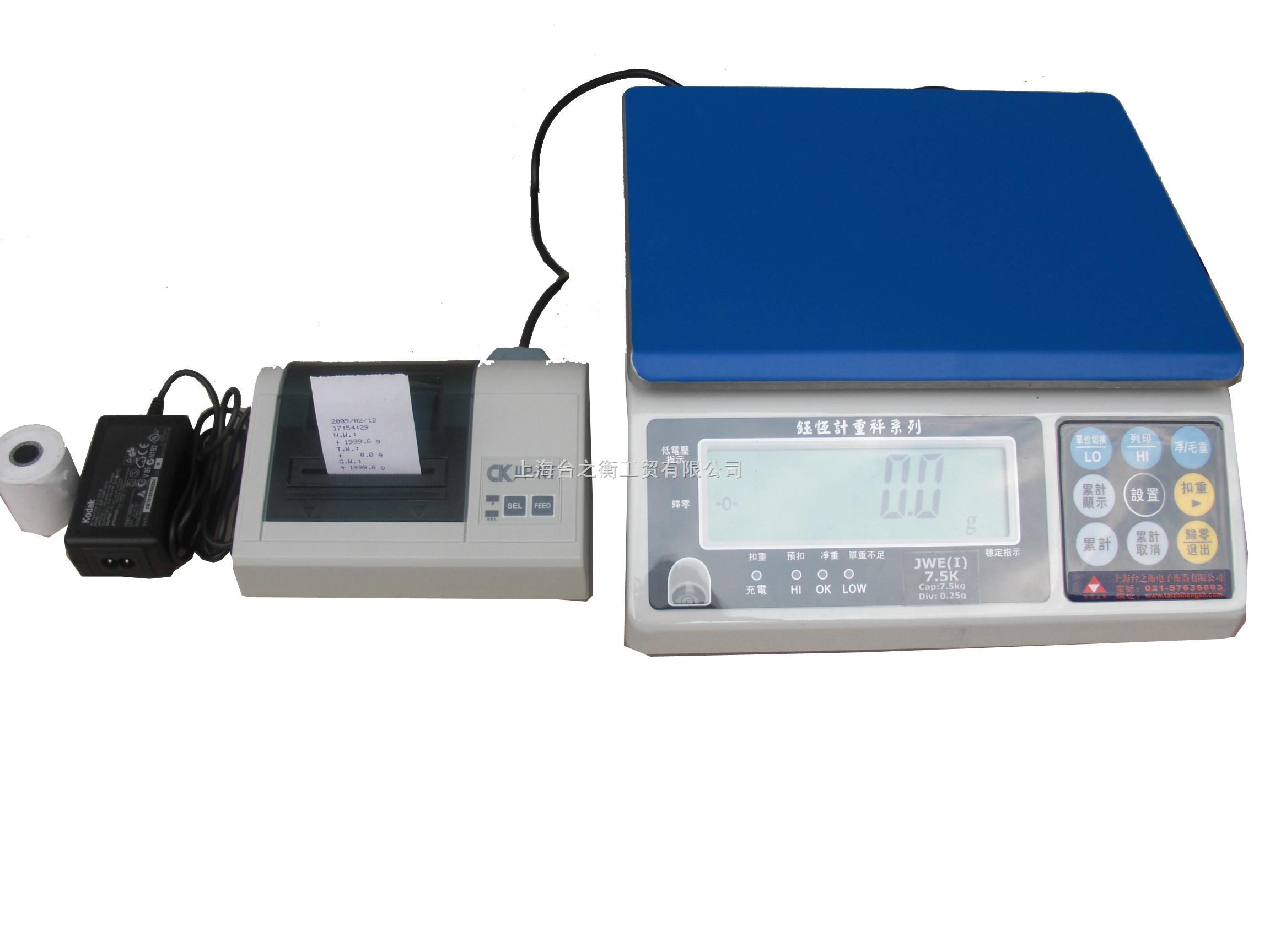 【尽显台之衡电子秤本色,30公斤带打印桌秤,6千克电子打印桌秤,3kg带打印电子桌秤】