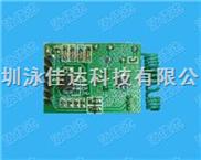 供应各种大功率学习码无线发射模块,远距离学习型1527b编码无线发射模组F21A-X