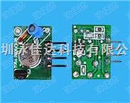 供应常规低廉价格无线收发模组,深圳无线遥控厂家低价批发出售无线发射模块F17A