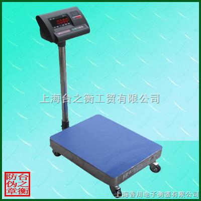 1T移动式台秤价格 (1吨移动式台秤厂家)