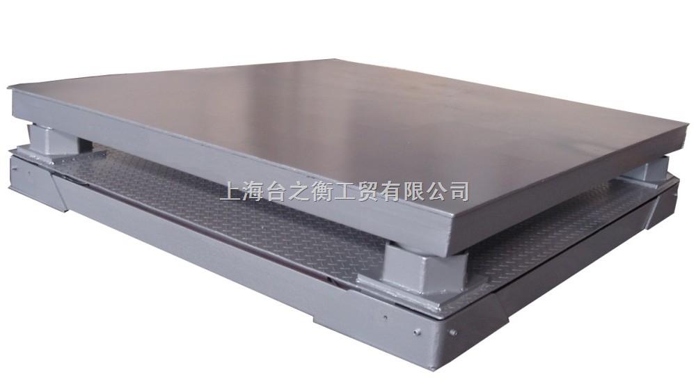 """【""""3吨电子缓冲地磅, 4吨缓冲地磅""""】""""5吨双层缓冲地磅-秤【图片】"""