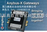 Anybus X-Gateway网关CC-Link slave