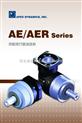 精锐广用APEX伺服专用减速机 AE AER