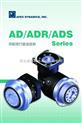 精锐广用APEX精密行星齿轮减速机减速器 AD ADR ADS