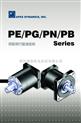 台湾APEX减速机APEX减速器伺服专用减速机行星齿轮减速机 PN PB PE PG
