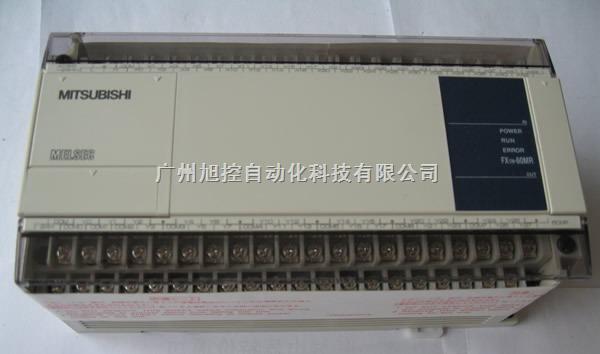 三菱原装全新FX1N-60MT-001