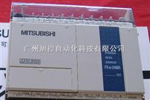 三菱原装全新FX1N-24MR-D