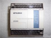 三菱原装全新FX1N-24MT-001