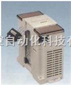 三菱原装全新FX2N-8EYR
