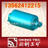 山东欧科厂家直销优质TDY油冷式电动滚筒