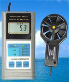 多功能风速表/多功能风速仪(风速,温度)