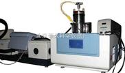 供應綜合熱分析儀