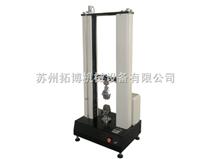 橡胶材料试验机、金属拉力试验机