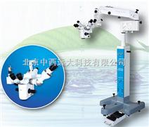 多功能手术显微镜(眼,耳鼻喉,神经外科)/