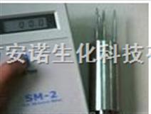 AZS-2土壤水分测量仪