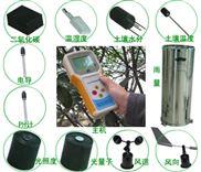手持式农业环境监测仪/农业气象仪