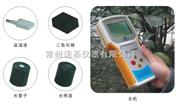 手持式农业环境监测仪/气象测定仪/气象站