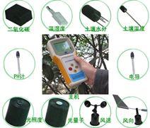 手持式农业环境监测仪/多参数环境监测仪