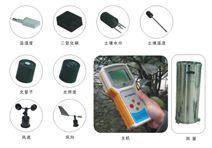 手持式农业环境监测仪/智能化农业环境监测仪