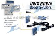 copley直线伺服电机及驱动系统-copley直线伺服电机及驱动系统