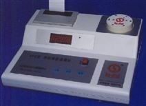 农药残毒速测仪/农药残毒监测仪