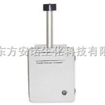 美国DS-2.5 便携式空气采样器(PM10/PM2.5/TSP)