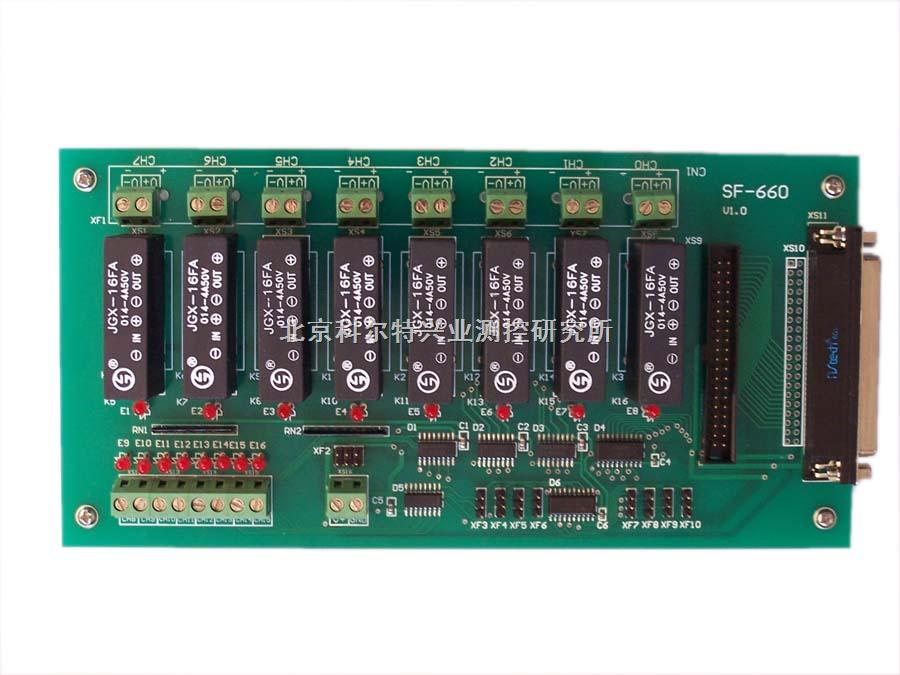 科尔特固态继电器接线端子板