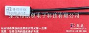 KSD9700热保护器首选东莞凯恩,中国zui专业的KSD9700热保护器制造商