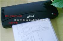 封塑机 A4过塑机/塑封机/护贝机/过胶机 型号:M366872 库号:M366872
