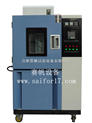 QLH-500-沈阳换气老化箱价格/宁波高温老化试验箱价格