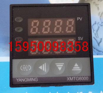 xmtg-6000-苏州xmtg-6000阳明bkcbkc温控器-苏州市