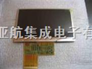 AA043MA01 三菱mitsubishi 4.3寸TFT LCD LCM 数控机床系统 绣花机电脑 注塑机电脑 工业液晶显示屏