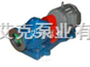 艾克泵业专业生产各种真空泵/GZB高真空齿轮泵