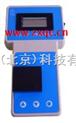 便携式溶解氧仪(0-12mg/l) 型号:HT01-RJY-1A