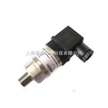 MD-C复盛等空压机压力传感器