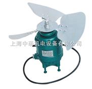 BF-4Q4,BF2-4电力变压器风扇