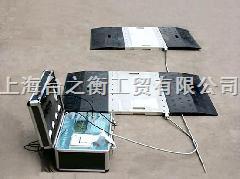 齐齐哈尔地磅价格,60吨便携式轴重秤, 60T便携式汽车衡,地衡称重