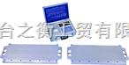 【图片】上海便携式汽车衡=便携式汽车衡价格 - 20000元