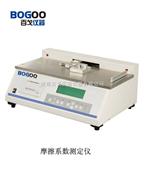 摩擦系数仪,摩擦系数测定仪,摩擦系数检测仪,摩擦系数试验机