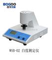 白度仪,反射光度计,白度计,白度测定仪,反射光度仪,白度仪