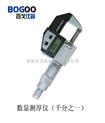 测厚仪 数显测厚仪 手持测厚仪 厚度测试仪 厚度检测仪 厚度试验仪 厚度测量仪 数显千分测厚仪