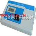 游泳池水质分析仪/多功能游泳池测试仪(总氯/余氯/尿素) 型号:HT01-DZ-Y