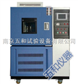 JMS-150-【可视化】价格交变霉菌试验箱