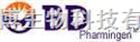 BD PharmingenBD Pharmingen抗體(307)