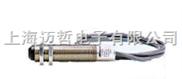 CI-1B美国雷泰Raytek在线式红外测温仪CI1B