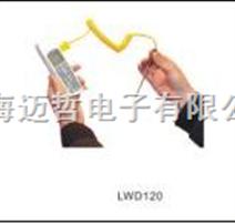 LWD120便携式红外测温仪LWD-120